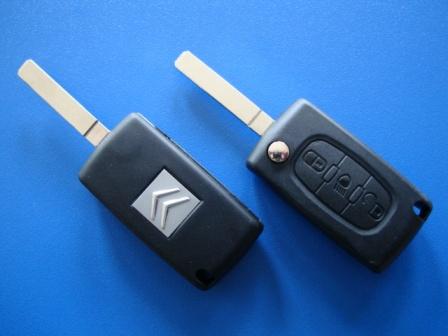 Найдены ключи от автомобиля в севастополе